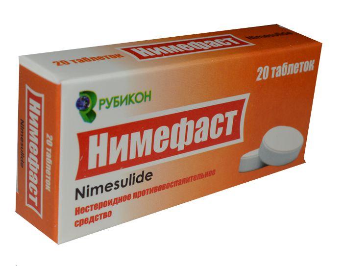Stromectol at